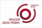 Уральская школа тренинга