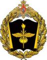 Специальный факультет Военной академии связи имени Маршала Советского Союза С. М. Буденного