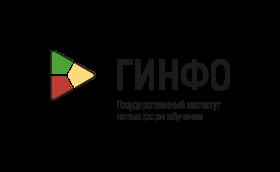 Государственный институт новых форм обучения