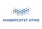 Мегафакультет компьютерных технологий и управления Университета ИТМО