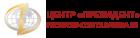Учебный центр «Президент» Российской академии народного хозяйства и государственной службы при Президенте Российской Федерации