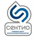 Учебный центр практической психологии «СЕНТИО»