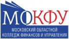 Московский областной колледж финансов и управления