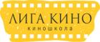Киношкола «Лига Кино»