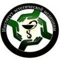 Краснодарский филиал Института эстетической медицины