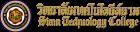 Сиамский технологический колледж