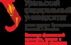 Институт физической культуры, спорта и молодежной политики Уральского федерального университета имени первого Президента России Б.Н. Ельцина