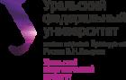 Уральский энергетический институт Уральского федерального университета имени первого Президента России Б.Н. Ельцина