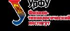 Физико-технологический институт Уральского федерального университета имени первого Президента России Б.Н. Ельцина