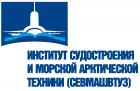 Институт судостроения и морской арктической техники (СЕВМАШВТУЗ) - филиал Северного (Арктического) федерального университета имени М.В. Ломоносова