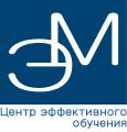 Центр эффективного обучения «ЭмМенеджмент»