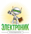 Робошкола «Электроник»
