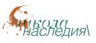 Открытый культурно-просветительский проект «Школа наследия»