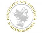 Институт Арт-бизнеса и атиквариата