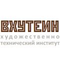 Художественно-технический институт