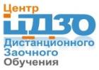 Центр дистанционного и заочного обучения ИСАУ Государственного университета «Дубна»