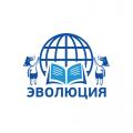 Образовательный центр «Эволюция»