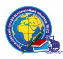 Ярославский профессиональный колледж №21