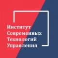 Институт современных технологий управления