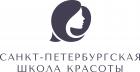 Санкт-Петербургская школа красоты в Ярославле