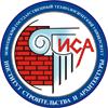 Институт строительства и архитектуры Поволжского государственного технологического университета