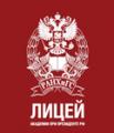 Лицей Российской академии народного хозяйства и государственной службы при Президенте Российской Федерации
