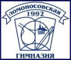 Архангельский государственный лицей им. М.В. Ломоносова