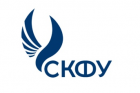 Институт математики и естественных наук Северо-Кавказского федерального университета
