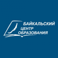 Байкальский центр образования