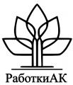 Работкинский аграрный колледж