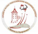 Лицей № 36 ОАО «Российские железные дороги»