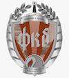 Факультет комплексной безопасности ТЭК Российского государственного университета нефти и газа им. И.М. Губкина
