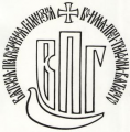 Вятская православная гимназия во имя преподобного Трифона Вятского