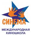 Международная киношкола «Синема»