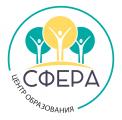 Центр образования «Сфера»