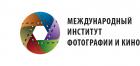 Международный институт фотографии и кино