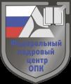 Федеральный центр мониторинга подготовки квалифицированных кадров для организаций оборонно-промышленного комплекса Российской Федерации