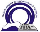 Череповецкий технологический колледж