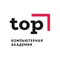 Международная Компьютерная академия ШАГ, г. Ярославль
