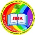 Липецкий институт кооперации (филиал) Белгородского университета кооперации, экономики и права