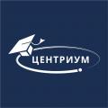 Учебный центр ЦЕНТРИУМ