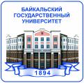 Центр профессионального дополнительного образования Байкальского государственного университета