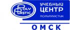 Центр обучения и аттестации сварщиков и специалистов сварочного производства «ПОЛИПЛАСТИК ЗапСиб»