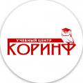 КОРИНФ-Центр