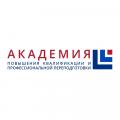 Академия повышения квалификации и профессиональной переподготовки
