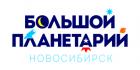Детско-юношеский центр «Планетарий»