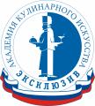 Академия кулинарного искусства «Эксклюзив»