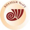 Колледж Челябинского государственного университета