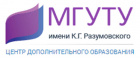 Центр дополнительного образования Московского государственного университета технологий и управления им. К.Г. Разумовского (ПКУ)