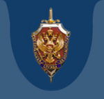 Академия ФСБ России. Институт криптографии, связи и информатики